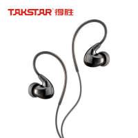 TAKSTAR得胜TS-2260入耳式监听耳机