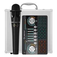 魅声G80-E300 k歌录音电容麦克风声卡套装