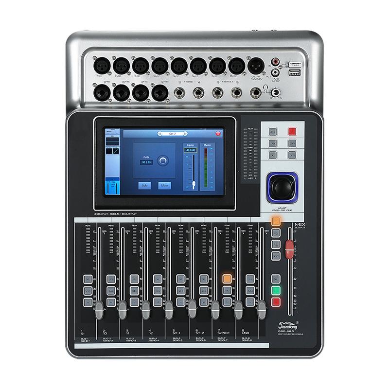 Soundking音王A20/DM20专业数字调音台带效果舞台便携小型混音台