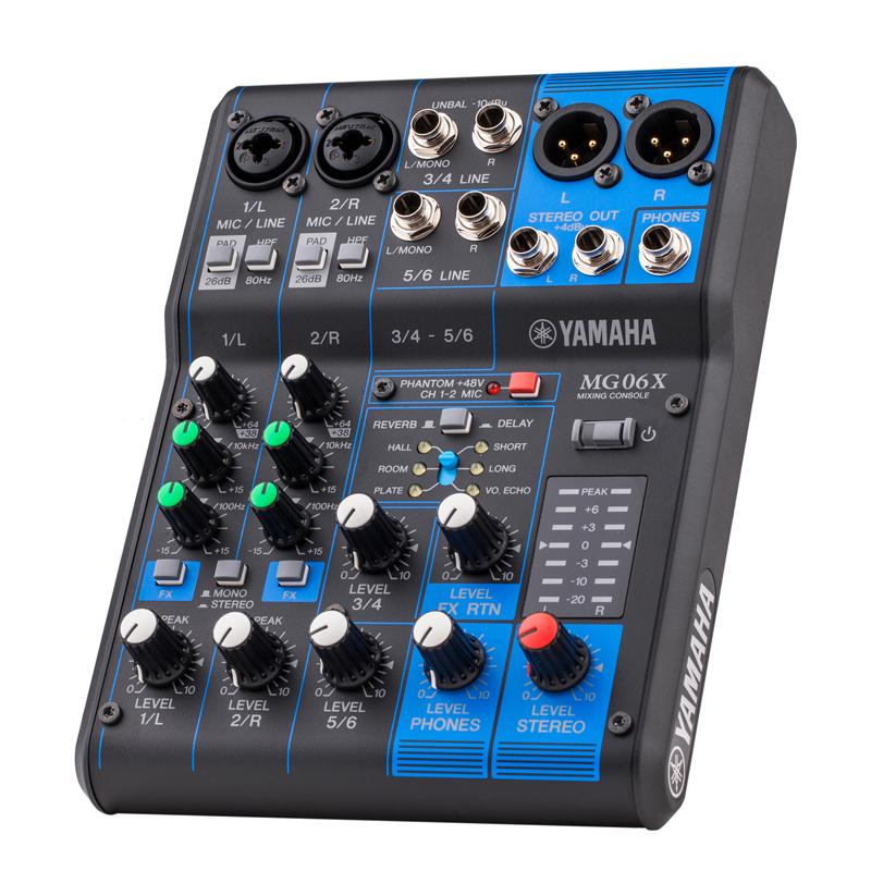 原装正品Yamaha/雅马哈 MG06X MG06小型专业乐队演出调音台
